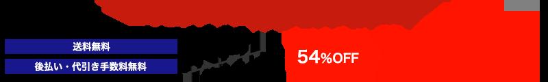ニキビケアトライアルセット(7日分)/365日返金保証・たっぷり7日間・送料無料・代引き手数料無料